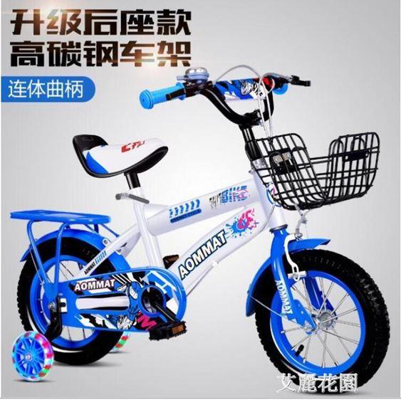 兒童自行車3-6-9歲男孩女孩12寸14寸16寸18寸20寸童車腳踏車單車