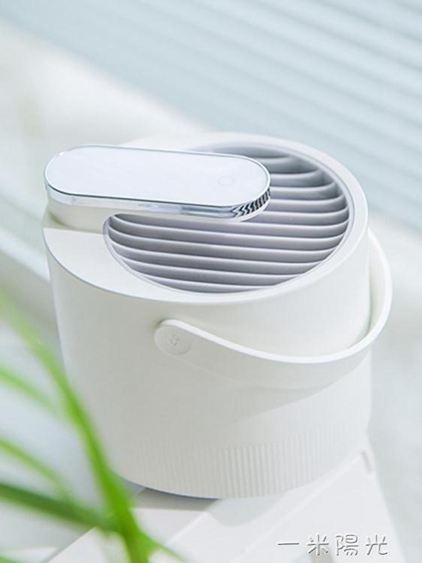 usb滅蚊神器無輻射室內電子滅蚊器滅蠅一掃光家用臥室戶外孕婦吸蚊 一米陽光