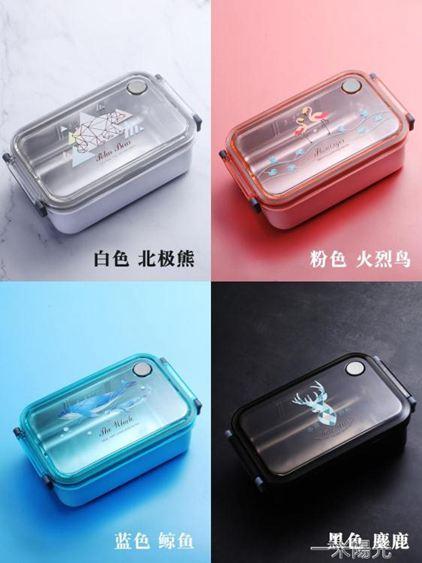 分格隔飯盒餐304不銹鋼上班族韓國網紅可加熱便當盒簡約學生帶蓋 一米陽光