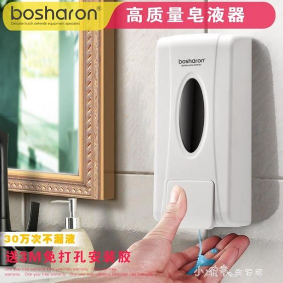 酒店免打孔手動皂液器 壁掛式洗手液器家用掛墻洗潔精洗手液盒瓶