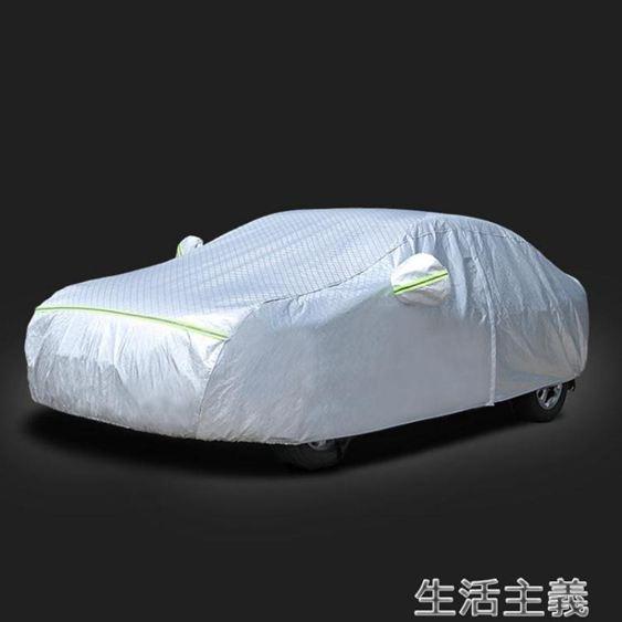 車罩奧迪新A6L車衣A4L汽車罩A3Q2Q5Q7A8Q3防曬防雨隔熱遮陽罩防塵車套