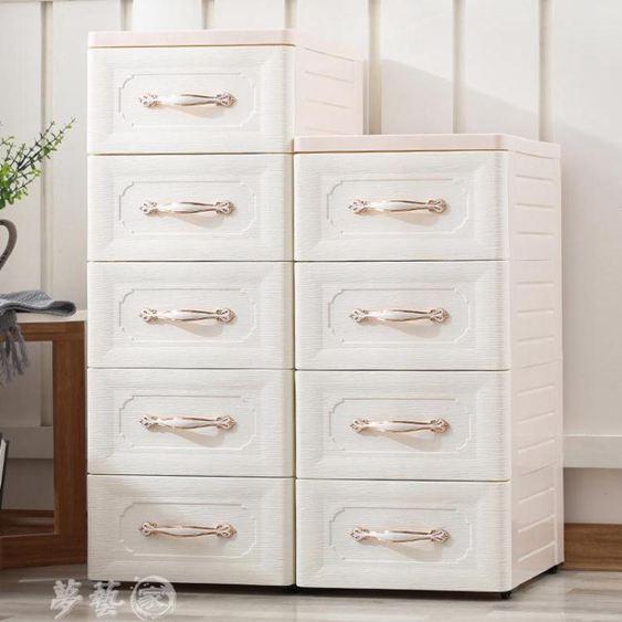 收納櫃32/38cm寬夾縫收納櫃抽屜式整理儲物櫃子廚房縫隙置物架窄面櫃5層