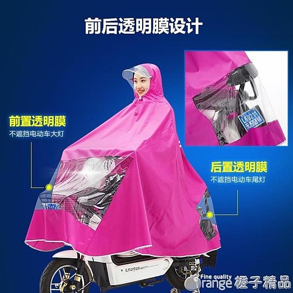 騎安雨衣自行車加厚牛津布透明大帽檐電瓶車男女單人騎行雨衣雨披『橙子精品』