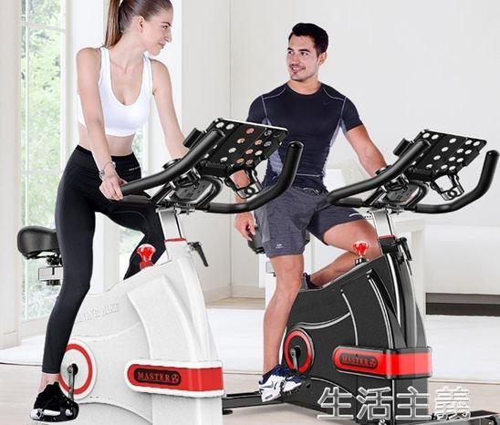 動感單車家用智能健身車女性運動室內腳踏自行車器材