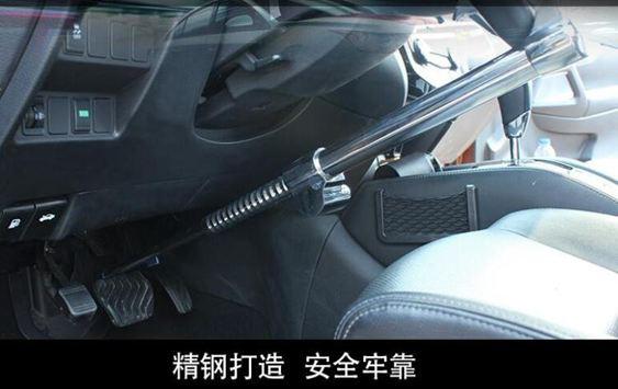 汽車防盜鎖汽車鎖剎車油門離合器鎖防身破窗多功能汽車方向盤鎖