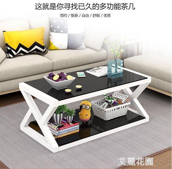 茶幾簡約現代鋼化玻璃茶幾客廳辦公室創意小戶型簡易方形茶幾桌