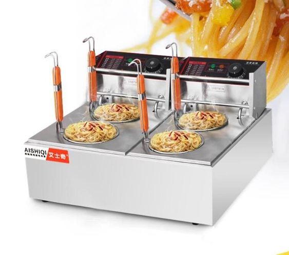 關東煮機艾士奇關東煮機器麻辣燙鍋油炸鍋電炸爐煮面爐電熱串串香設備
