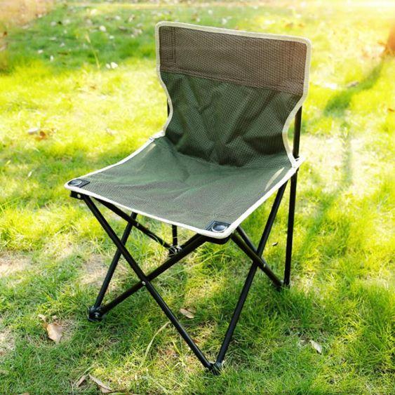 戶外摺疊便攜式成人釣魚靠背椅超輕簡易家用寫生休閒小椅子簡約