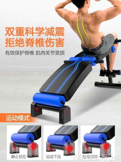 仰臥起坐健身器材家用男士練腹肌仰臥板收腹多功能運動輔助器
