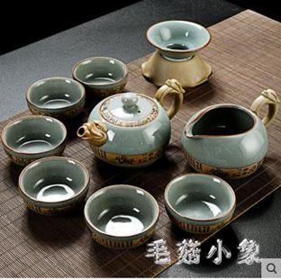 功夫茶具套裝陶瓷泡茶壺蓋碗家用中式簡約汝窯釉開片
