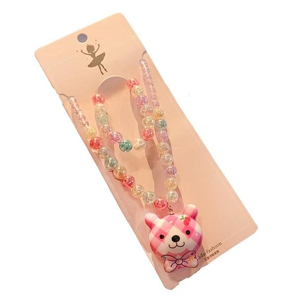 兒童發光項鍊手鍊套裝女童公主寶寶小女孩卡通可愛配飾品玩具首飾