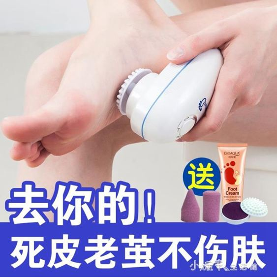 電動充電式修足機磨腳器刮腳刀修腳器去死皮刀老繭套裝家用日本