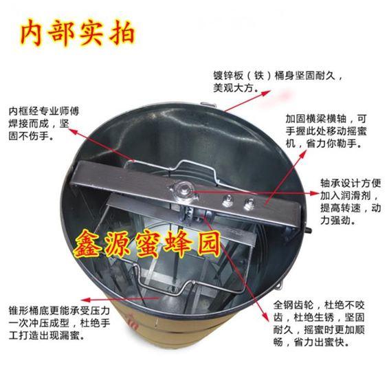 搖蜜機養蜂工具加厚鐵皮搖蜜機鍍鋅打糖機甩蜜桶蜂蜜分離機蜂具