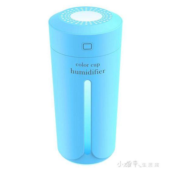 車載加濕器香薰精油噴霧空氣凈化器消除異味汽車內用迷你氧吧