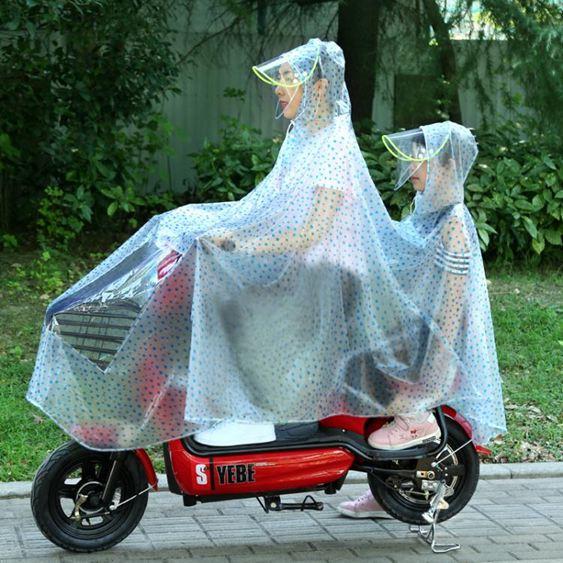 雨衣雙人電動車摩托車電瓶車自行車女成人騎行母子加大加厚遮雨披