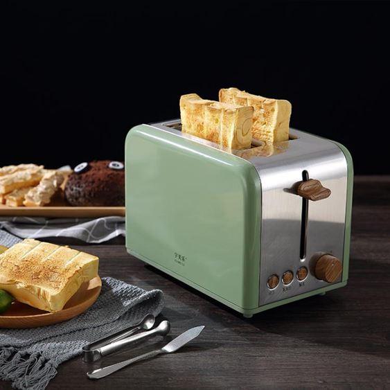 麵包機面包機家用早餐吐司機烤面包機2片小多士爐全自動多功能土司烘考