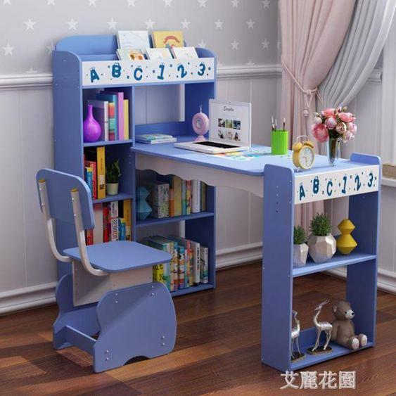 兒童書桌學習桌椅套裝寫字桌家用學習桌臺椅子升降小學生桌子課桌
