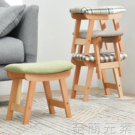 實木小凳子客廳創意小板凳家用成人穿鞋凳沙發換鞋凳布藝矮凳