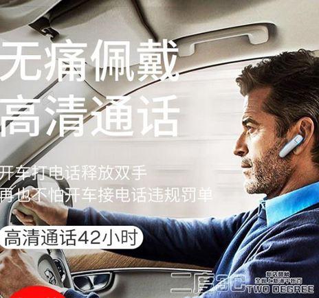 藍芽商務耳機無線藍芽耳機超長待機入耳塞掛耳式籃牙手機開車1