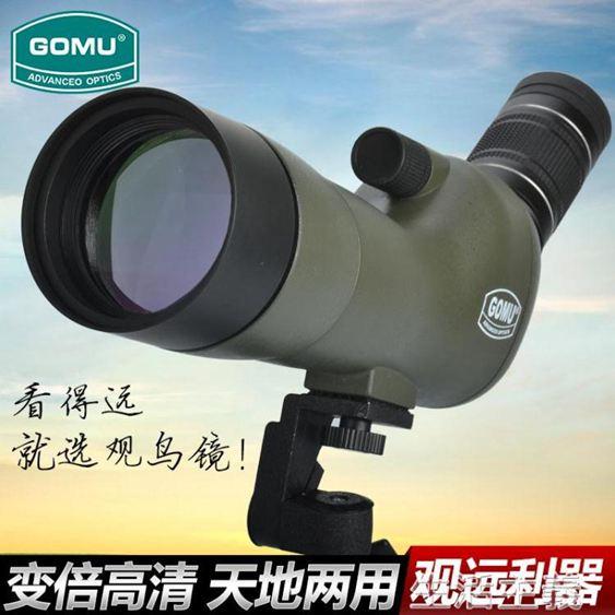 望遠鏡戶外高倍高清一萬米夜視專業單筒手機望遠鏡小型便攜演唱會觀鳥鏡