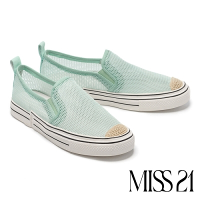 休閒鞋 MISS 21 舒適率性網布厚底休閒鞋-綠
