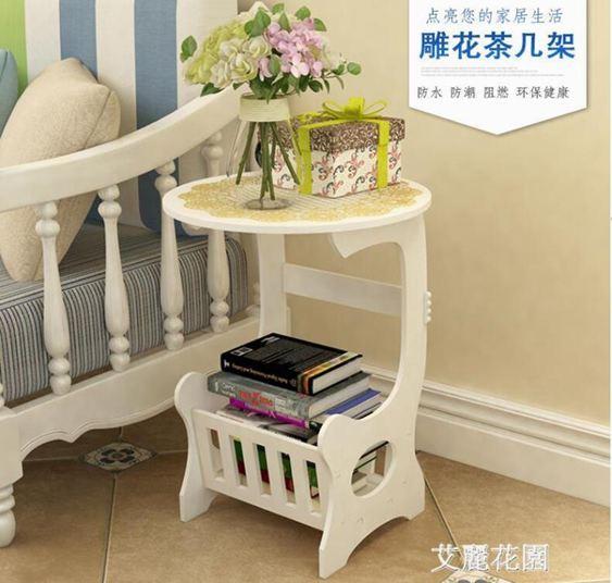 歐式現代茶幾簡約臥室迷你床頭小圓桌子客廳圓形休閒小茶幾小戶型