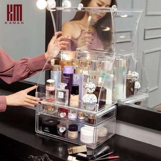 透明化妝品收納盒防塵帶蓋式護膚品置物架梳妝臺桌面收納盒