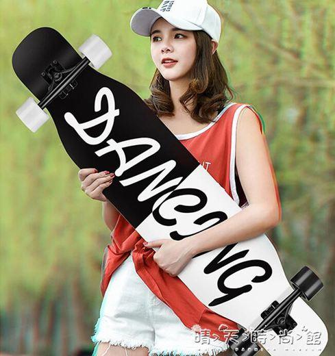 長板滑板成人男女生舞板刷街韓國初學者青少年四輪