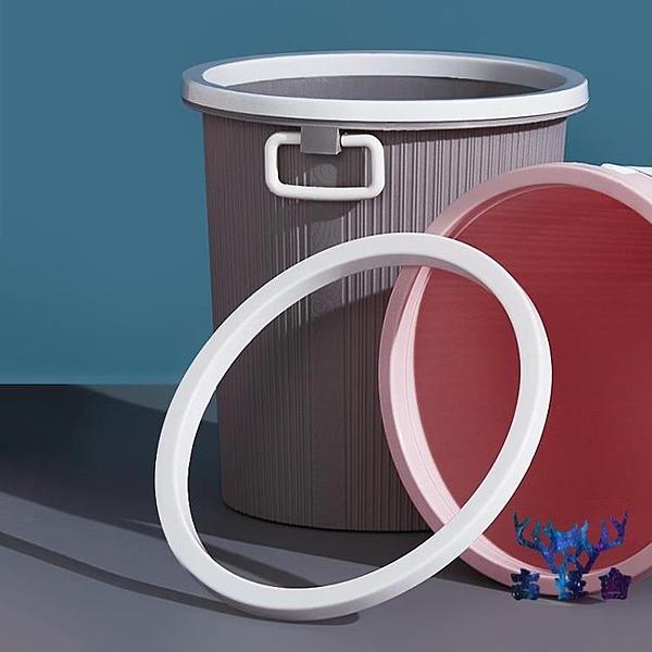 【2個裝起】垃圾桶帶提手壓圈無蓋簡約客廳廚房臥室【古怪舍】