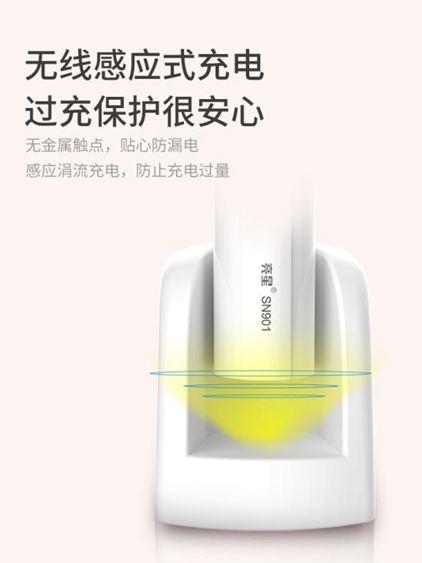 電動牙刷香港電動牙刷女成人款男超亮星感應充電式聲波軟毛全懶人自動牙刷