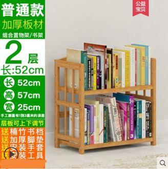 書架落地簡約現代實木書櫃多層桌上收納架組合兒童置物架