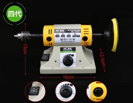 多功能玉石雕刻機臺磨機小型切割機臺鋸蜜蠟木工打磨拋光工具電磨
