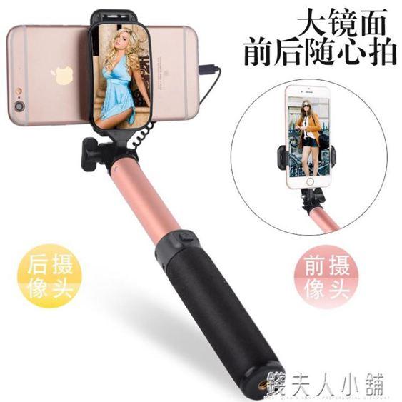 蘋果專用自拍棒8p手機7p自排桿自拍神器蘋果X自桿拍三腳架