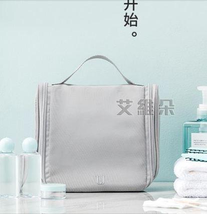 收納袋旅行洗漱包防水化妝包男女便攜收納袋收納包套裝大容量旅游用品