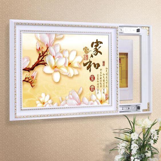電錶箱裝飾畫推拉遮擋配電箱掛畫現代簡約客廳電閘盒有框水晶壁畫jy