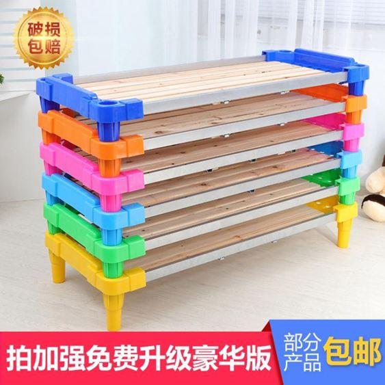 幼兒園床幼兒園專用床午休午睡床兒童塑料木板床疊疊床托管小床