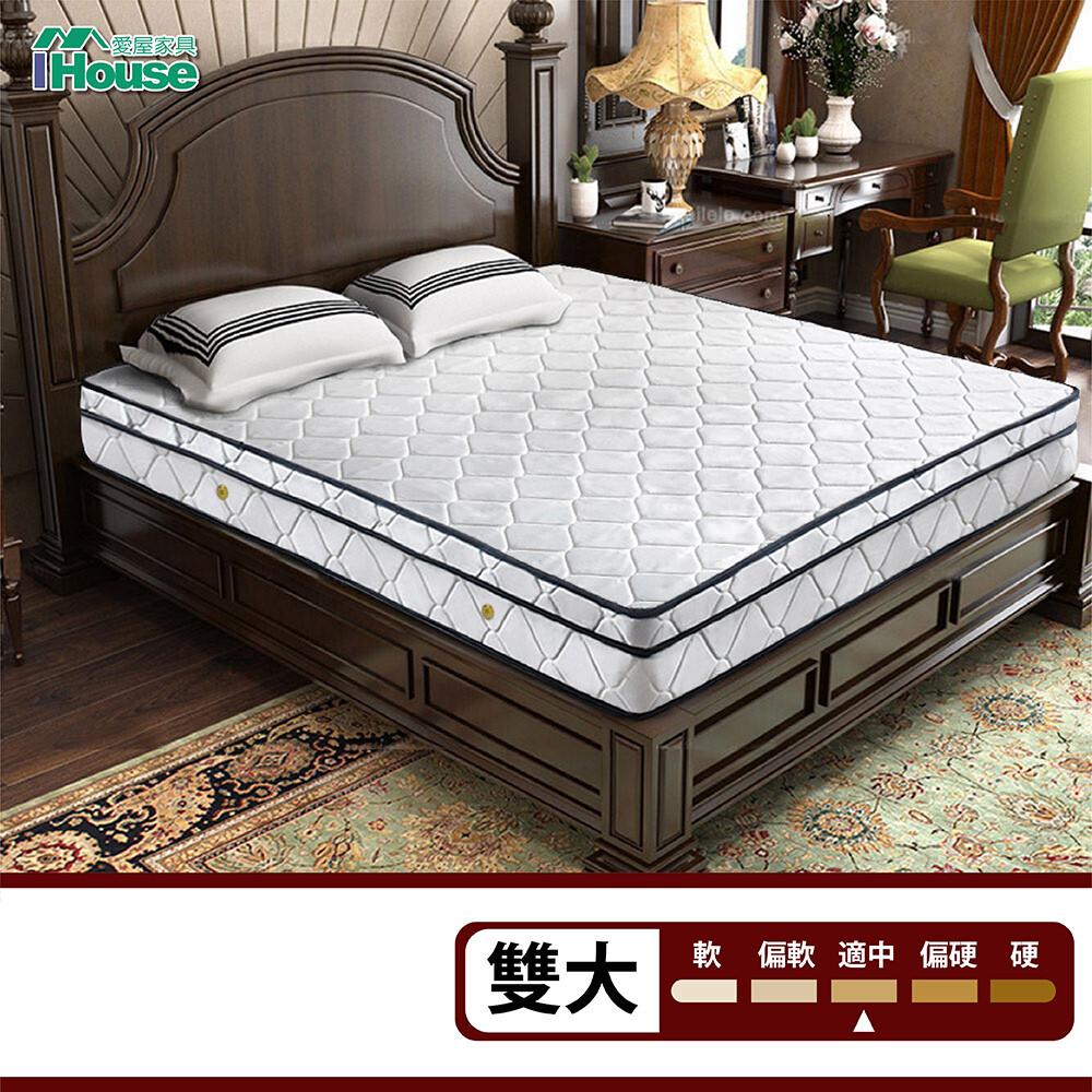 ihouse-華納 抗菌透氣三線獨立筒床墊(偏軟) 雙大6尺
