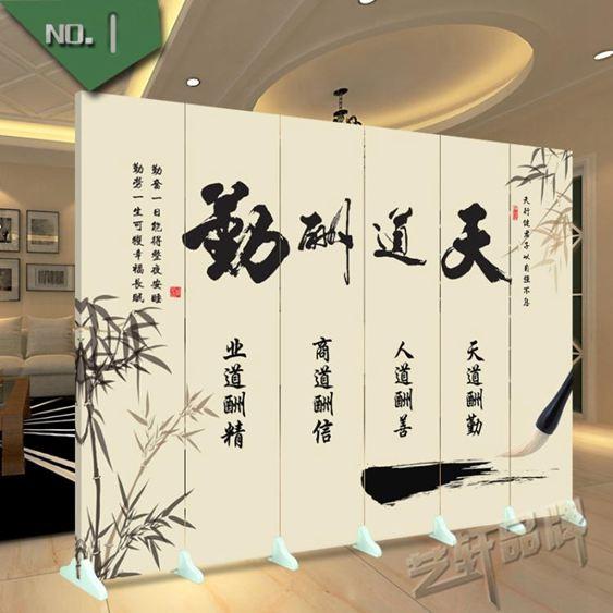 中式屏風隔斷時尚布藝辦公室客廳酒店簡約現代玄關折屏可折疊移動