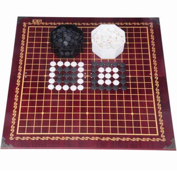 象棋圍棋套裝兒童成人初學者圍棋子密胺棋盤木質折疊便攜生日禮品