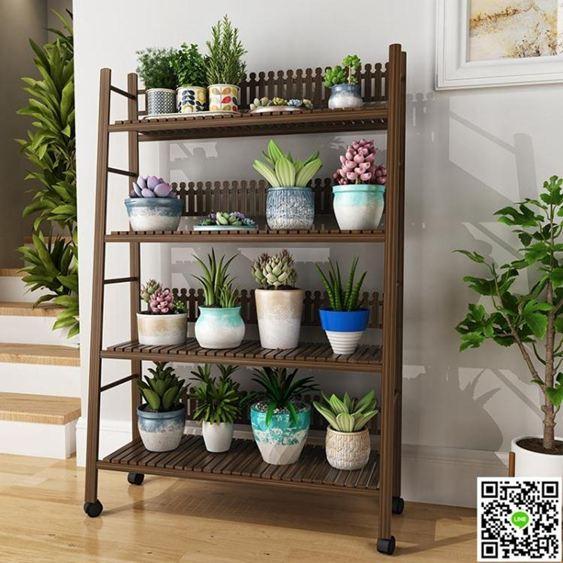花架實木質陽臺置物架多層室內客廳簡易書架簡約現代省空間