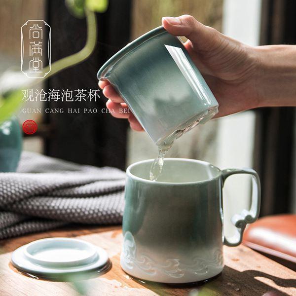 泡茶杯過濾泡茶杯陶瓷馬克杯帶蓋濾茶杯辦公室簡約茶水分離杯子