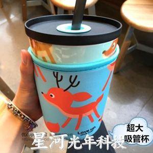 交換禮物辦公室大容量卡通霸王陶瓷杯子創意帶吸管早餐茶咖啡生日禮物水杯