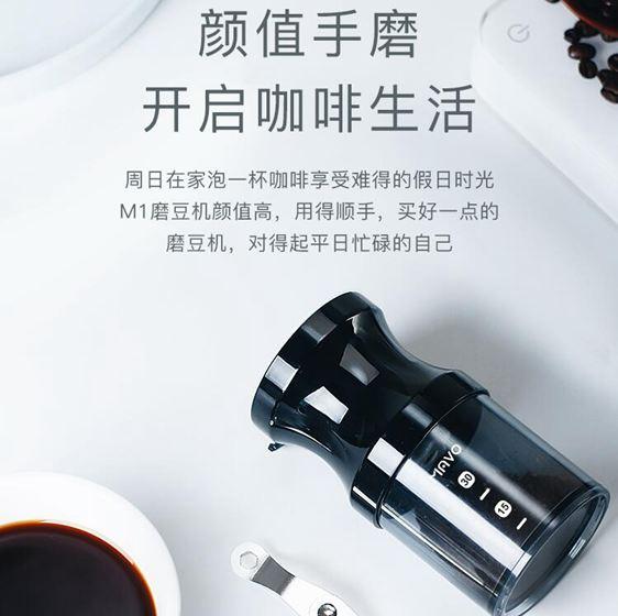 磨豆機手磨咖啡機咖啡豆研磨機手搖手動全身水洗便攜磨粉