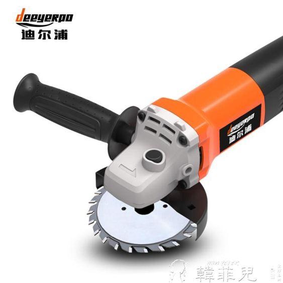 角磨機多功能家用角磨機拋光磨光機打磨切割機工業電動手砂輪手磨機工具220V