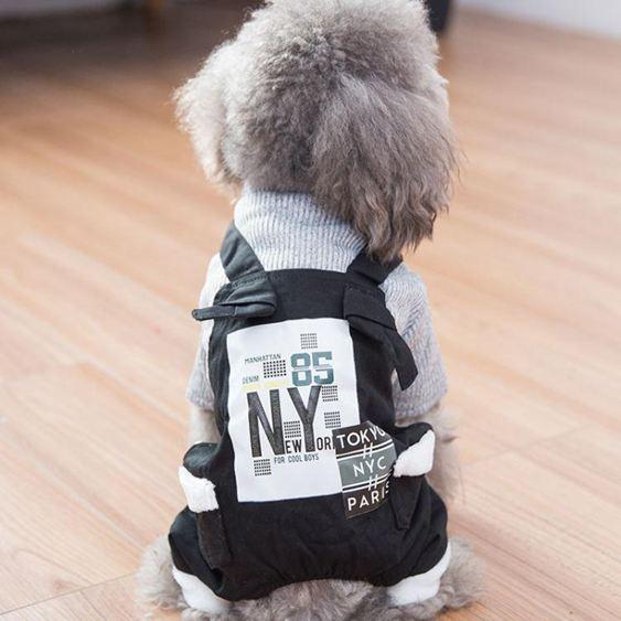 可愛背帶褲狗狗衣服加厚保暖四腳衣泰迪比熊博美小型犬棉衣