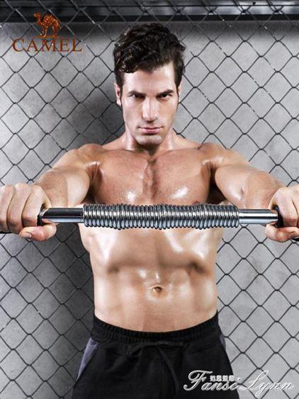 臂力器健身器材家用男士胸肌手臂鍛煉器材30公斤40KG臂力棒