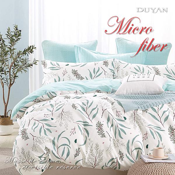 《DUYAN竹漾》舒柔棉雙人床包三件組-水松葉影