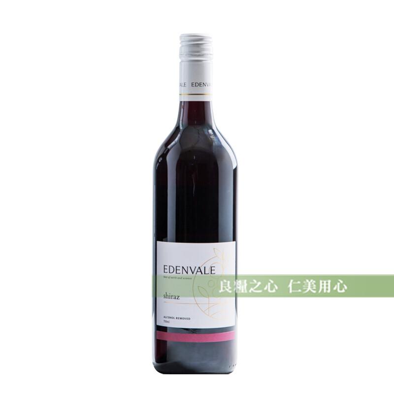 古今人文伊威 養生紅葡萄飲(750ml/瓶)