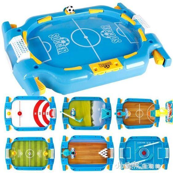 桌式足球臺運動互動足球水水子彈射玩具兒童益智對戰