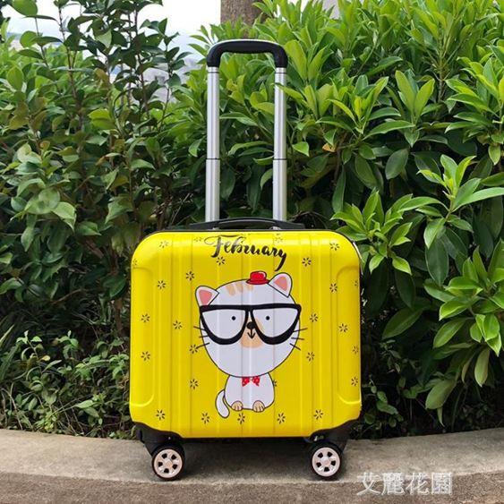 潮鏡面迷你登機箱男18寸韓版小行李箱女萬向輪小型旅行密碼箱韓版